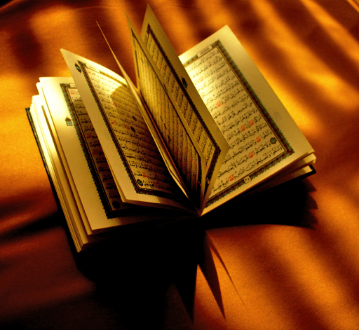 The Quran: Sacred Text of Islam