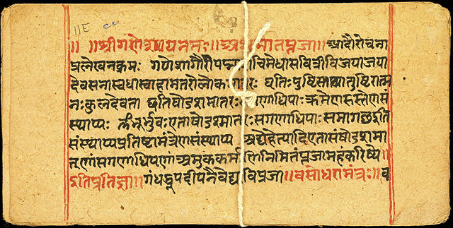The Vedas and The Upanishads: Sacred Text of Hindu