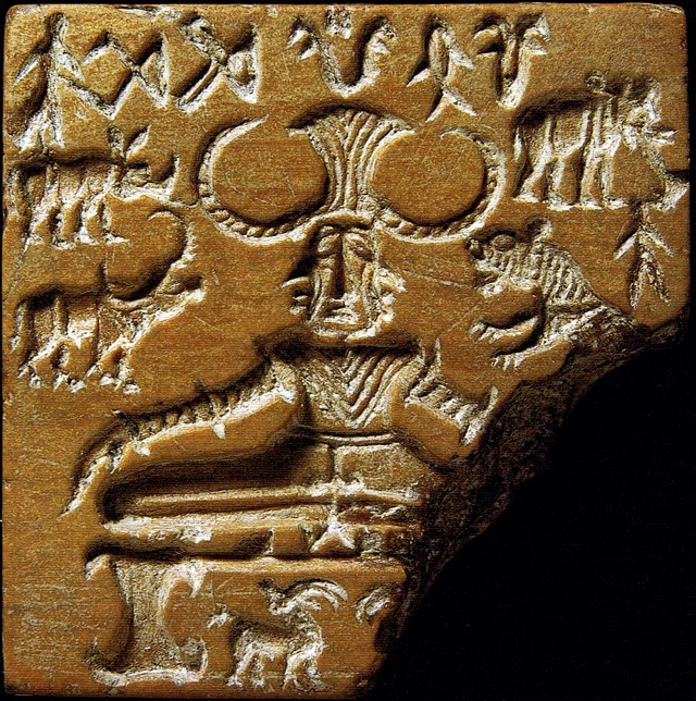 Seal discovered of Shiva Pashupati during excavation of the Mohenjodaro archaeological site in the Indus Valley