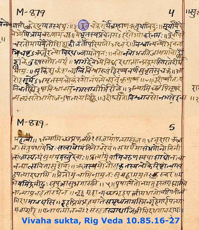 The hymn 10.85 of the Rigveda includes the Vivaha-sukta (above).