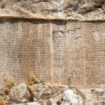 Cuneiform-Writing-the-first-form-of-writing