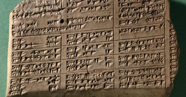 cuneiform mesopotamia writing