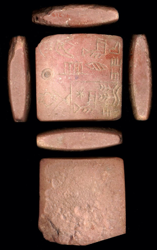 Cuniform found in Clay Tablet(c. 3100 – 2900 BC) preserved in Walter Museum