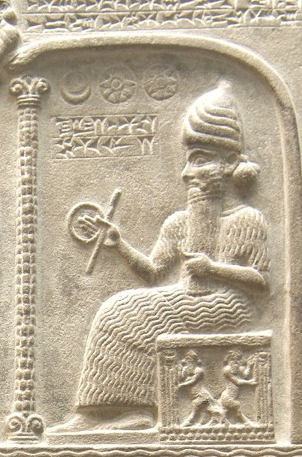 Utu (Shamash): God of the sun and divine justice