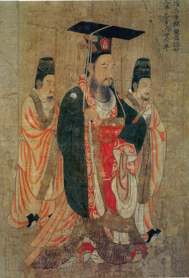 A portrait of Chinese Emperor Wen of Sui