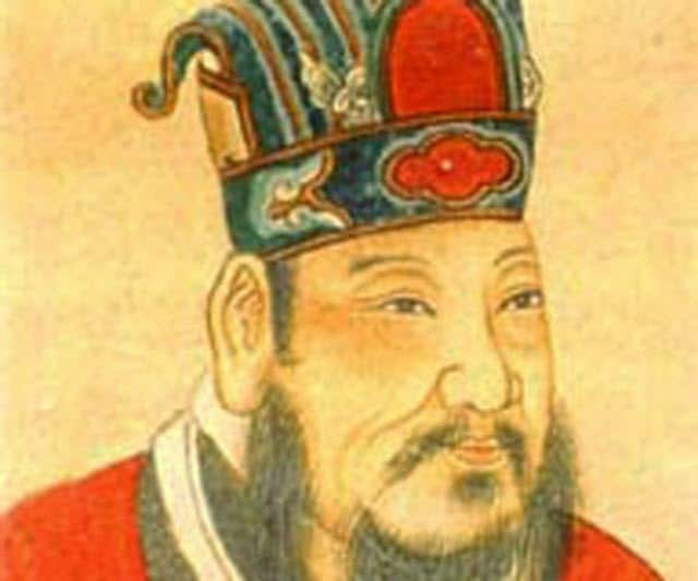 A portrait of Chinese Emperor Wu of Han