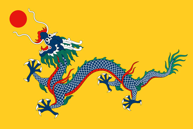 A flag of the Qing Dynasty