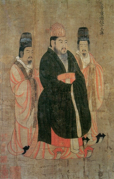A painting of Emperor Yang of Sui by Yan Liben
