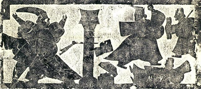 a stone carve depicting the assasination of Qin Shi