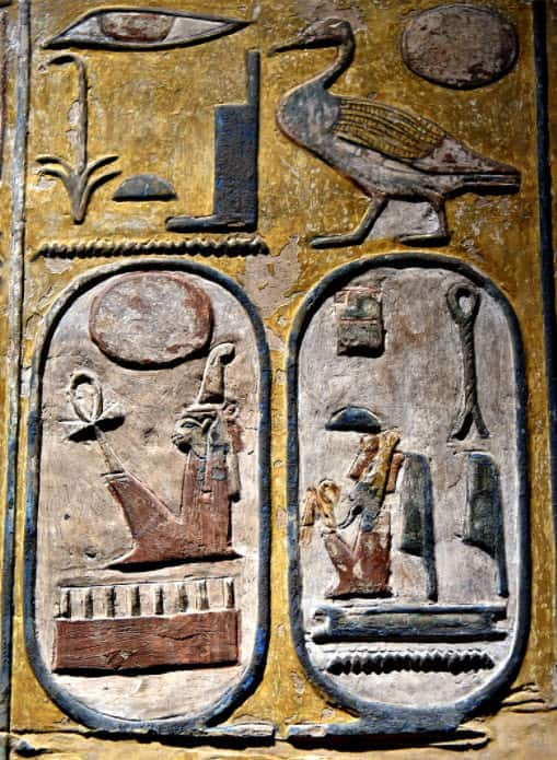 An image of Ancient Egyptian Cartouche